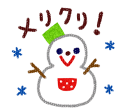 Xmas&NewYear2016 sticker #4070699