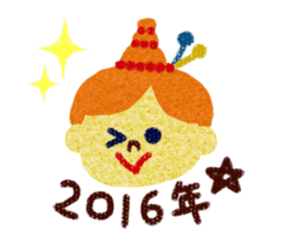 Xmas&NewYear2016 sticker #4070713
