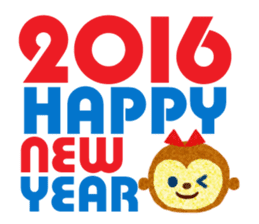 Xmas&NewYear2016 sticker #4070722