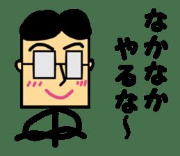 Daddy of glasses sticker #4075896