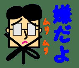 Daddy of glasses sticker #4075901
