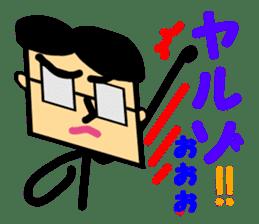 Daddy of glasses sticker #4075916