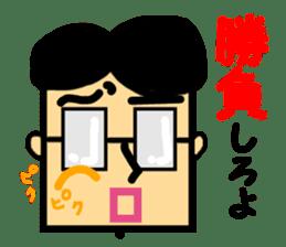 Daddy of glasses sticker #4075934