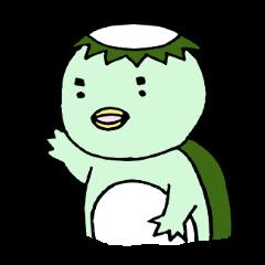 Kappa Chan