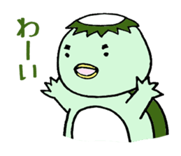 Kappa Chan sticker #4082897