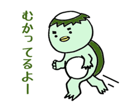 Kappa Chan sticker #4082903