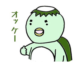 Kappa Chan sticker #4082907