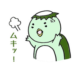 Kappa Chan sticker #4082908