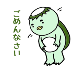 Kappa Chan sticker #4082910