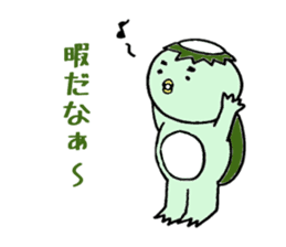 Kappa Chan sticker #4082911