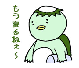 Kappa Chan sticker #4082918