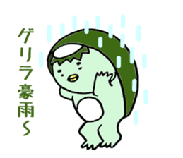 Kappa Chan sticker #4082922