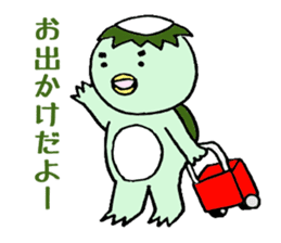 Kappa Chan sticker #4082928