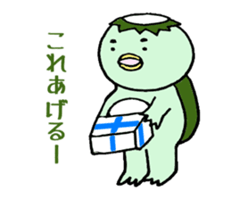 Kappa Chan sticker #4082933