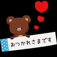 Respect language sticker of a bear