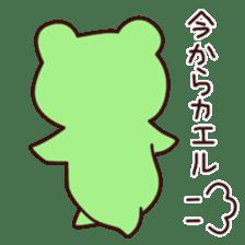 Croak Keron sticker #4088722