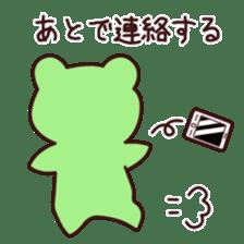 Croak Keron sticker #4088724