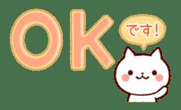 Cookie sticker2 (honorific language) sticker #4096080