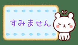 Cookie sticker2 (honorific language) sticker #4096081