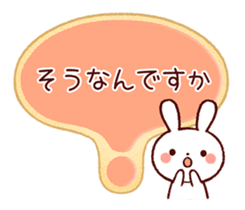 Cookie sticker2 (honorific language) sticker #4096083