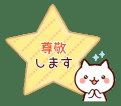 Cookie sticker2 (honorific language) sticker #4096084