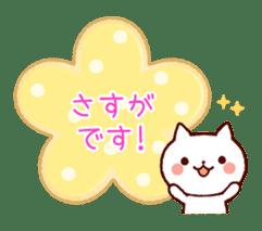 Cookie sticker2 (honorific language) sticker #4096086