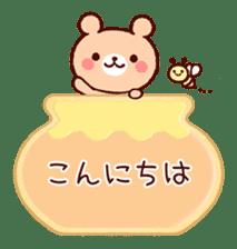 Cookie sticker2 (honorific language) sticker #4096087