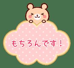 Cookie sticker2 (honorific language) sticker #4096089