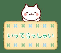 Cookie sticker2 (honorific language) sticker #4096092