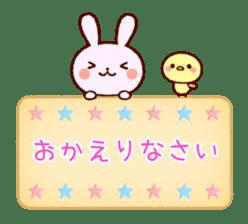 Cookie sticker2 (honorific language) sticker #4096093