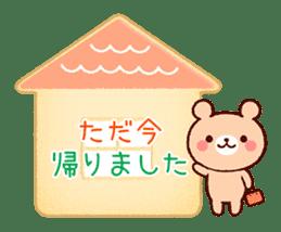 Cookie sticker2 (honorific language) sticker #4096094