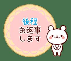 Cookie sticker2 (honorific language) sticker #4096095