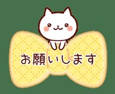 Cookie sticker2 (honorific language) sticker #4096096