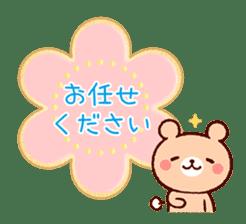 Cookie sticker2 (honorific language) sticker #4096097