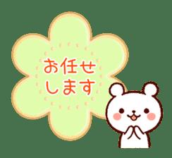 Cookie sticker2 (honorific language) sticker #4096098