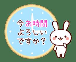 Cookie sticker2 (honorific language) sticker #4096099