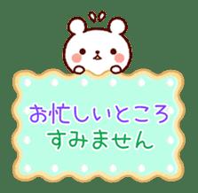 Cookie sticker2 (honorific language) sticker #4096100