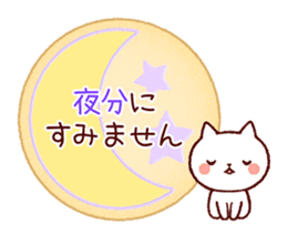 Cookie sticker2 (honorific language) sticker #4096101