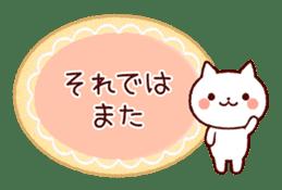 Cookie sticker2 (honorific language) sticker #4096102