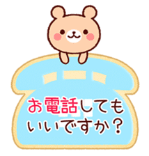 Cookie sticker2 (honorific language) sticker #4096103