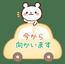 Cookie sticker2 (honorific language) sticker #4096104
