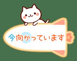 Cookie sticker2 (honorific language) sticker #4096105