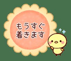Cookie sticker2 (honorific language) sticker #4096106