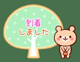 Cookie sticker2 (honorific language) sticker #4096107