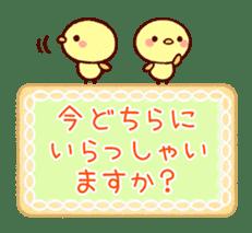 Cookie sticker2 (honorific language) sticker #4096108