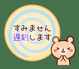 Cookie sticker2 (honorific language) sticker #4096109