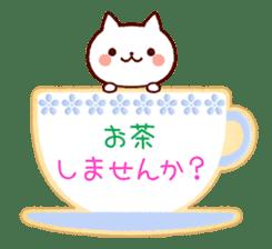 Cookie sticker2 (honorific language) sticker #4096110