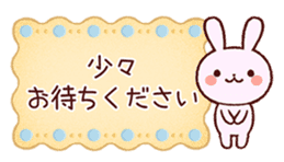 Cookie sticker2 (honorific language) sticker #4096112