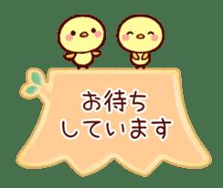 Cookie sticker2 (honorific language) sticker #4096113