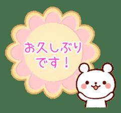 Cookie sticker2 (honorific language) sticker #4096114